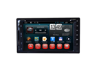 China Android Car 2-DIN Car Stereo Radio Navigation System For Vehicle Audio DVD Player supplier