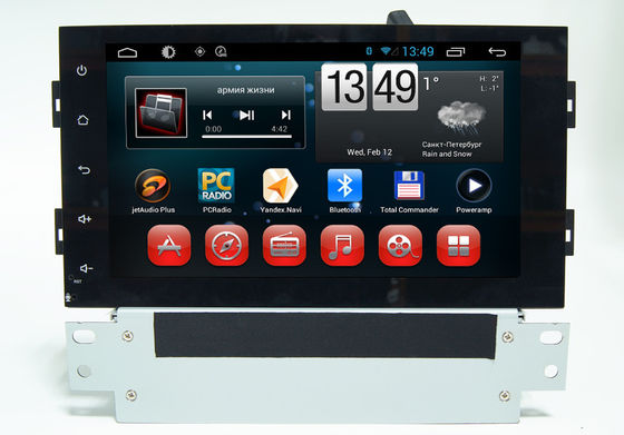 China 8.0 inch Touch Screen RDS Radio Android Car GPS Navigation for Peugeot 308 S supplier