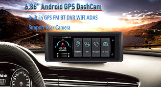 China Android 5.0 In Dash Navigation System 6.86 Inches1280 × RGB × 480 Screen Resolution supplier