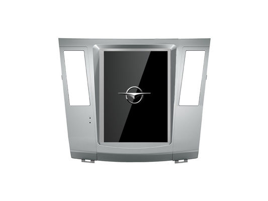 China Vertical Screen Multimedia Car Navigation System Rear View Camera Haima Knight supplier
