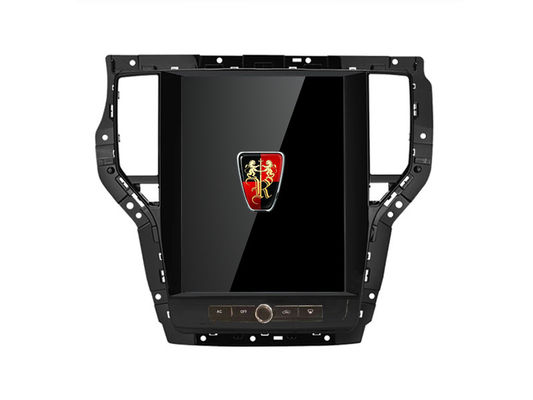 China Double Din Car Multimedia Navigation System Roewe Vertical Screen RX5 2016-2018 supplier