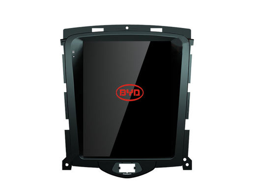 China Double Din Tesla Style Car GPS Navigation System BYD F3 Factory Original Radio supplier