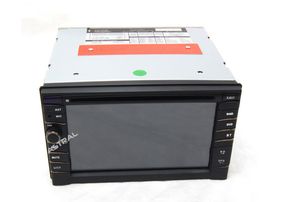 China Universal Double Din Car DVD Player GPS Navigtion Touch Screen Multimedia supplier