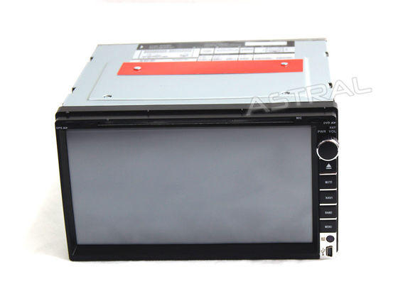 China Central Multimedia Double Din Car DVD Player Radio Stereo supplier