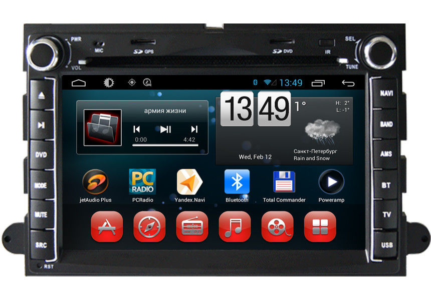 Digital SYNC Ford Explorer / Expedition / Mustang / Fusion Car Video
