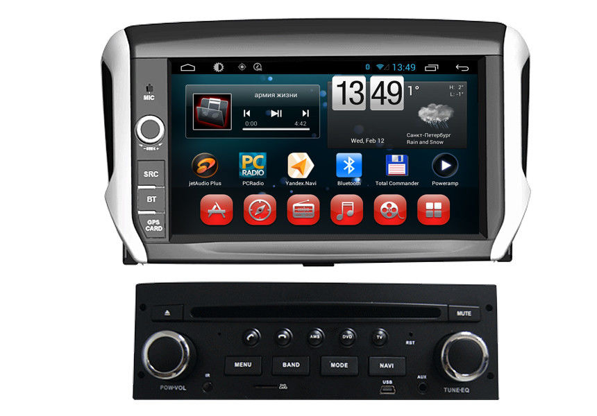 dual core peugeot navigation system android 208 2008 dvd. Black Bedroom Furniture Sets. Home Design Ideas