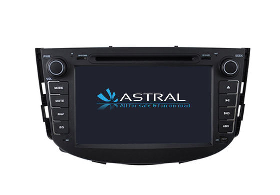China Auto Radio System Lifan Gps Car Navigation System Android 6.0 X60 SUV 2011-2012 factory